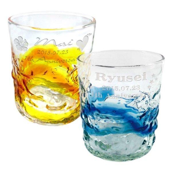 画像1: 名入れ ペアグラス 琉球グラス 記念日 メッセージ 彫刻無料 ロックグラス (1)