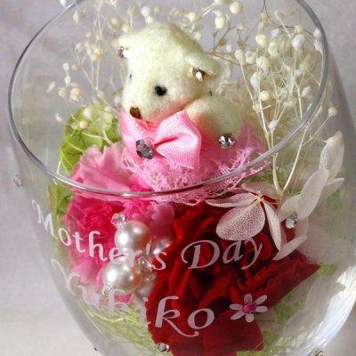 画像2: 名入れ ワイングラス プリザーブドフラワー スワロフスキー 彫刻無料 メッセージ オリジナル