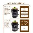 画像3: 名入れ マグカップ カフェマグ 彫刻無料 タオル付き ブラック・クリーム (3)