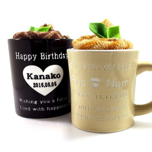 画像1: 名入れ マグカップ カフェマグ 彫刻無料 タオル付き ブラック・クリーム (1)