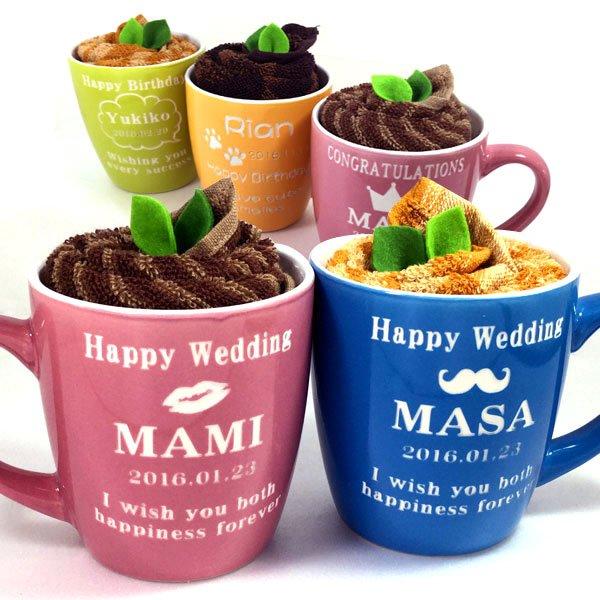 画像1: 名入れ マグカップ カフェマグ 彫刻無料 タオル付き ピンク・ブルー・グリーン・オレンジ (1)