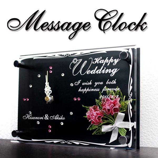 画像1: 【名入れ】【時計】刻印無料! お名前とメッセージが刻める 世界にたったひとつの時計 スワロフスキー アメリカンフラワー (1)